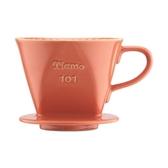 金時代書香咖啡 TIAMO 101 硬質白瓷 咖啡濾器組 橘 附量匙滴水盤  HG5044