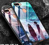 OPPO R15 手機殼 簡約 創意 鋼化玻璃殼 輕奢 彩繪 星球 月光 保護殼 全包 軟邊 鋼化背板 保護套