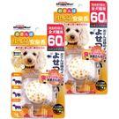 日本DoggyMan-犬用驅蟲項圈 可用60日維持 (木棉花香 2入組)