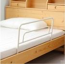 兒童床護欄寶寶防摔防掉床邊擋板成人老人床護欄床邊扶手防摔欄桿 小山好物