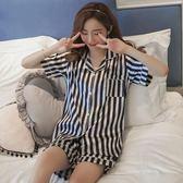 睡衣女夏套裝短袖兩件套韓版清新條紋性感冰絲綢可外穿純棉家居服·ifashion