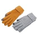 緹花針織可觸控保暖手套(1入) 款式可選...