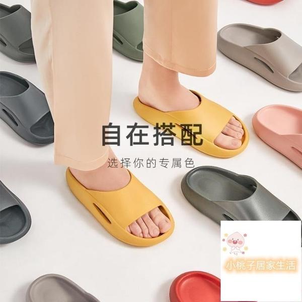 厚底情侶夏天浴室防滑拖鞋居家拖鞋女夏季【小桃子】