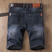 夏季薄款男士修身黑色牛仔短褲男大碼5五分褲中褲馬褲牛仔褲潮流      芊惠衣屋