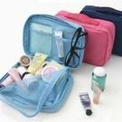 盥洗包 多功能防水洗漱包 化妝包法蒂希 收納小包收納包