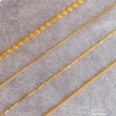 鍍金項鍊 歐幣沙金百搭鍍金瓜子鎖骨項鍊女 仿真金水波紋飾品