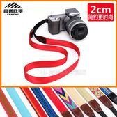 相機肩帶復古文藝索尼微單a6000/RX100M6斜跨窄掛繩背帶