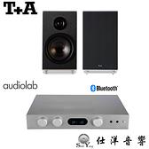 德國工藝 T+A Caruso R10 書架型喇叭 + Audiolab 6000A 擴大機