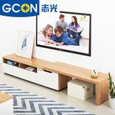 簡易電視櫃茶幾組合套裝現代簡約客廳小戶型伸縮電視櫃經濟型地櫃JD 寶貝計畫