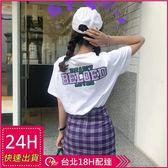 梨卡★現貨 - 青春活力個性字母百搭寬鬆T恤/3色BR203