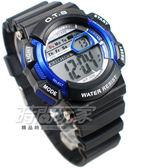 O T S 奧迪斯大錶框多 電子錶男錶夜光照明 錶學生錶防水手錶OT7001G 藍大