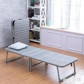 鐵架折疊床木板鐵床單人午睡出租房家用板式簡易經濟型午休硬板床 FF2123【衣好月圓】