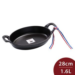 Staub 橢圓形琺瑯鑄鐵烤盤 可堆疊 24x28cm 黑色