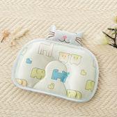 夏季透氣冰絲嬰兒新生兒0-3-6個月可防偏頭定型枕頭