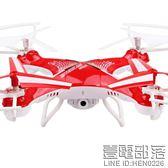 雅得無人機玩具超大耐摔四軸飛行器兒童遙控飛機航拍直升機充電