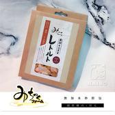 日本MichinokuFarm無加水國產雞肉+南瓜妙鮮包