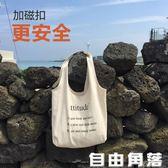 韓版簡約單肩帆布包新款ins大容量字母學生帆布包手提袋女士大包 自由角落