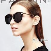 (低價促銷)太陽眼鏡女大框圓臉時尚復古女士潮流駕駛偏光鏡墨鏡女