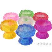 (一件免運)七彩蓮花酥油燈座八吉祥帶腳家用供佛琉璃燈座佛前佛具用品蠟燭台