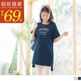 《AB7053-》可愛原宿女孩英文刺繡長版T恤上衣 OB嚴選