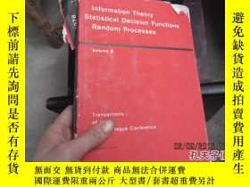 二手書博民逛書店eighth罕見prague conference on inf