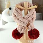 兒童圍巾 韓版嬰兒圍巾冬季男童女寶寶純色柔軟毛線圍巾兒童可愛球球圍脖潮 米蘭街頭