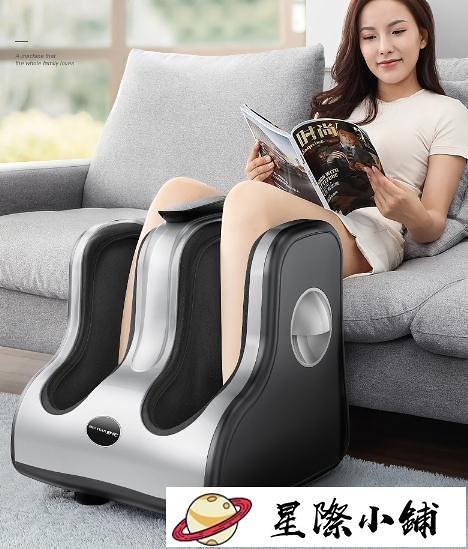 足療機 按摩小腿部的足療機家用腳步足部按摩機全自動腳底腳部揉捏按摩器 星際小鋪