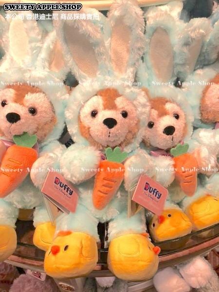 (現貨&樂園實拍) 香港迪士尼 樂園限定 達菲 Duffy 復活節 兔兔裝 玩偶娃娃