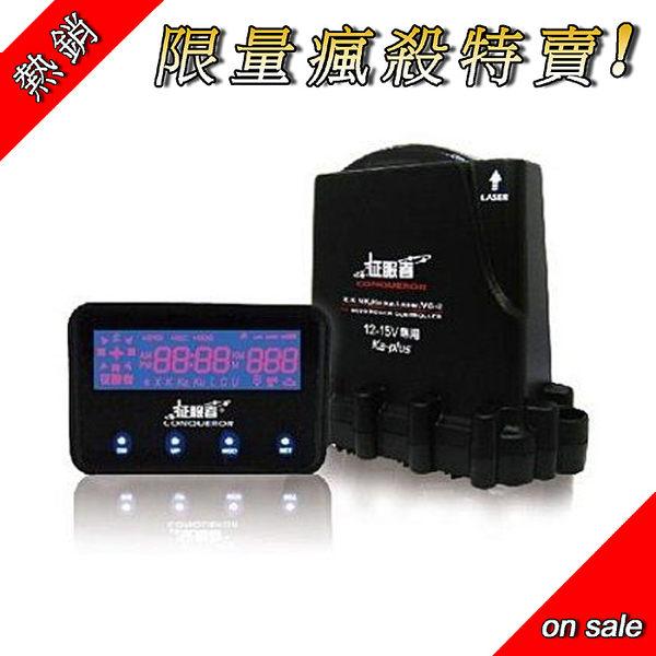 【征服者】CRO-7008H GPS全頻無線 分離式 雷達測速器 另售 CXR-5288 CHO500