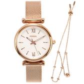 FOSSIL 珍珠貝玫金米蘭帶女錶手環套組(ES4443SET)270546