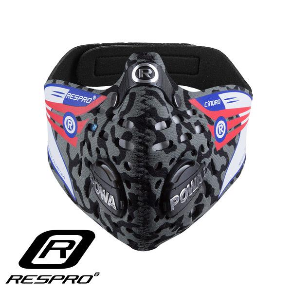英國 RESPRO CINQRO 運動款多重防護口罩( 迷彩 )