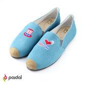 Paidal 環遊世界樂福鞋-紐約