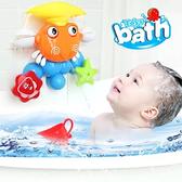 【i-Smart】螃蟹洗澡玩具