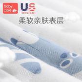 babycare隔尿墊 嬰兒防水可洗超大純棉透氣床單 新生寶寶防漏尿墊