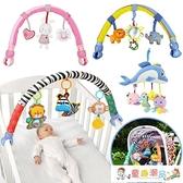 床鈴 初生推車掛床掛件手搖鈴寶寶座椅吊掛玩具夾01歲 童趣