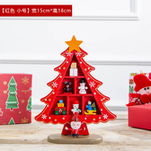 生日小禮物聖誕節裝飾品木質小型桌面立體聖誕樹創意擺件實用