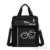 手提補習袋中小學生A4補課手拎包美術文件袋男女兒童書包帆布書袋 探索先鋒