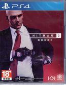 【玩樂小熊】現貨中 PS4遊戲 刺客任務 2 HITMAN 2 中文亞版