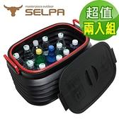 【韓國SELPA】37L伸縮折疊收納桶/水桶/收納籃(超值兩入組)