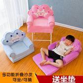 兒童折疊小沙發卡通可愛男孩女孩懶人躺座椅寶寶凳子幼兒園可拆洗WY