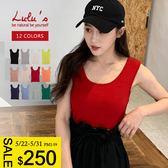 LULUS-Y包邊U領彈性無袖上衣-12色  【01190102】