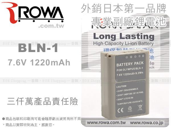 EGE 一番購 】ROWA 外銷鋰電池 Fit OLYMPUS BLN-1,破解版 可使用原廠充電器【OM-D E-M1 EM-5 EM1 EM5】