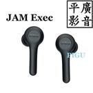 平廣 送袋 JAM Exec 藍芽耳機 ...