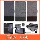 小米 紅米Note7 小米9 小米 8 Lite 紅米5 紅米5+ 紅米Note5 紅米 Note 6 Pro 商務質感皮套 手機皮套 插卡