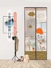 門簾隔斷簾夏季防蚊家用臥室擋風磁鐵對吸高檔磁性免打孔紗門房間 牛年新年全館免運