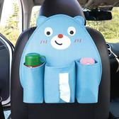 車載面紙盒掛式椅背收納袋
