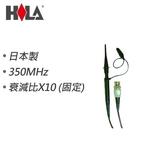 HILA海碁 350MHz 示波器測試棒 IP-011 日本製