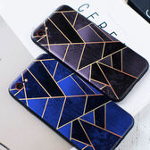蘋果 iPhoneX iPhone8 Plus iPhone7 Plus iPhone6s Plus 幾何切割軟殼 手機殼 全包邊 軟殼 保護殼 保護套