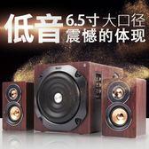 臺式家用超重低音炮手機藍芽電視音箱2.1大功率IGO  蒂小屋服飾