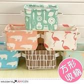 清新圖案棉麻布藝帶提手方形收納筐 置物籃